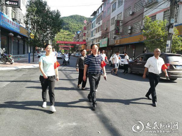 伏口镇:志愿服务掀热潮 引领文明新风尚