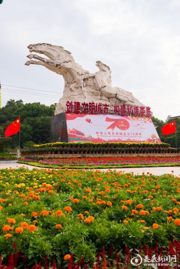 石马公园国庆花展区 (3)