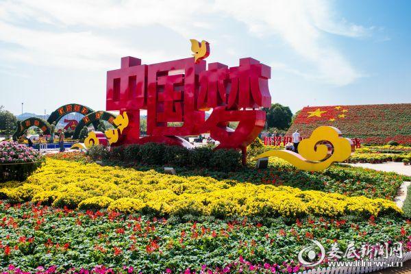 孙水公园国庆展区一角 (4)