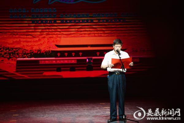(娄底市财政局党组书记、局长陈国光致辞)