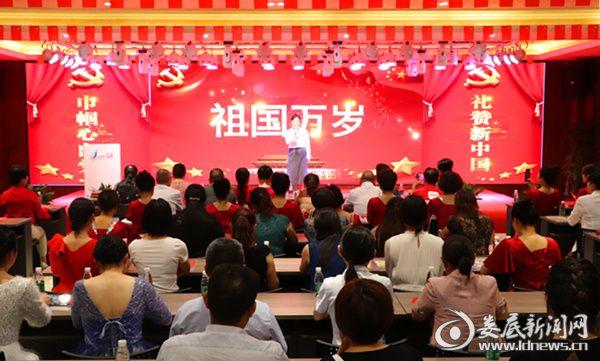 娄底市女企业家联合会举行庆祝新中国成立70周年朗诵比赛