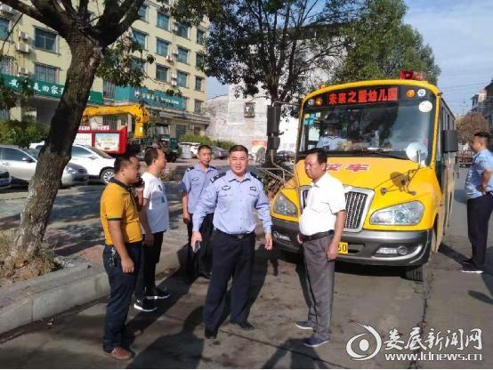 杨市镇多部分结合展开校车安然检查 确保先生乘车安然