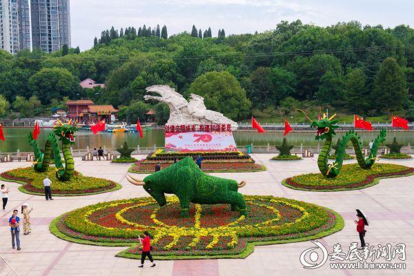 石马公园国庆花展区 (2)