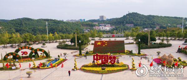 孙水公园国庆展区 (2)