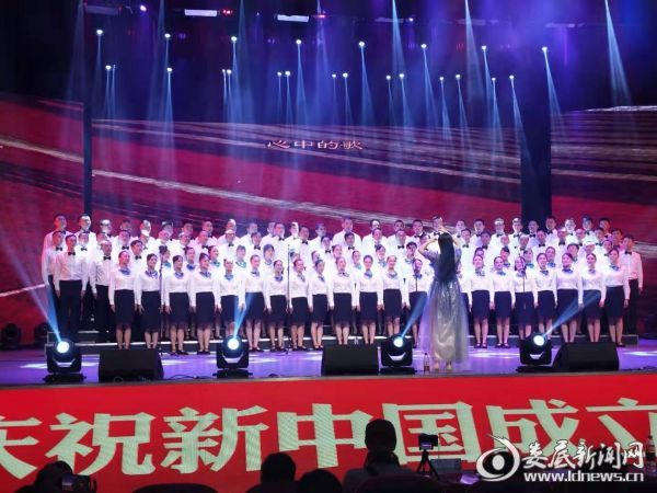 """娄底市城管系统举办""""庆70华诞 展城管风采""""文艺晚会"""
