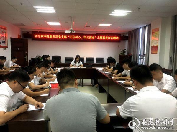 娄星区行政审批服务局扎实推进主题教育