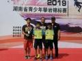 娄底市两名攀岩队员勇夺2019湖南省青少年攀岩锦标赛三金两银一铜