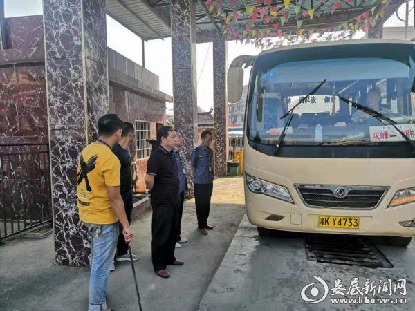 双峰县交通运输局扎实开展国庆节前安全大检查