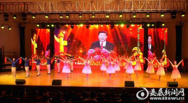 <b>全省发展改革系统庆祝新中国成立70周年文艺汇演举行 娄底发改唱响湖南音乐厅</b>