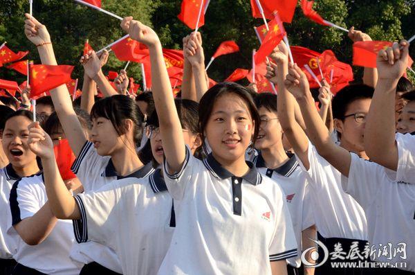 娄底二中喜迎中华人民共和国成立70周年庆祝活动现场