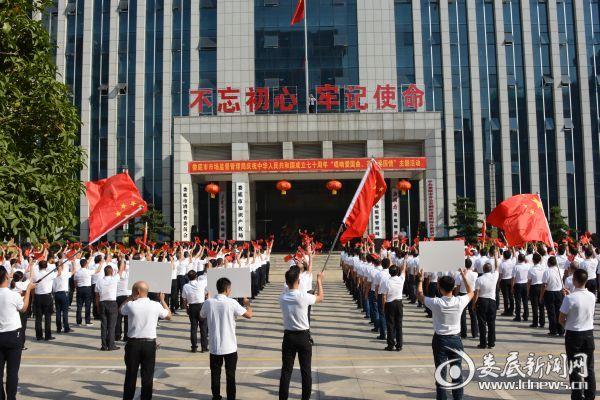 <b>娄底市市场监管局300党员干部齐唱红歌献礼新中国成立70周年</b>