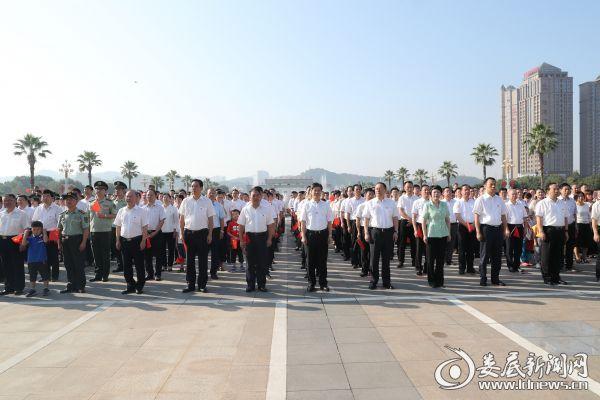 娄底举行升国旗仪式 庆祝中华人民共和国70华诞