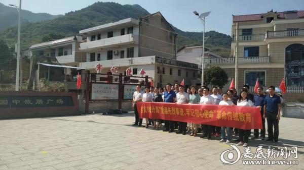 娄底市统计局全体党员赴贺国中故居接受革命传统教育