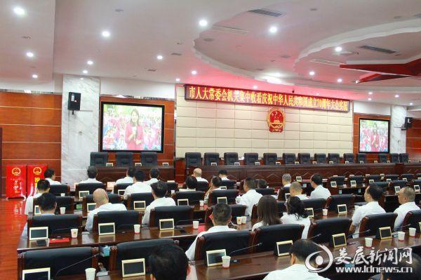 (市人大机关组织全体党员干部职工集中收看庆祝中华人民共和国成立70周年大会、阅兵和群众游行实况)
