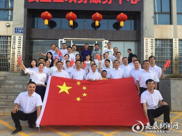 娄星区水利局庆祝新中国成立70周年