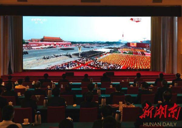 杜家毫许达哲李微微乌兰等省领导集中收看庆祝中华人民共和国成立70周年大会、阅兵式和群众游行实况直播