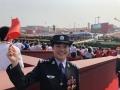 婁底市公安局人口與出入境管理支隊支隊長李貝受邀參加國慶觀禮