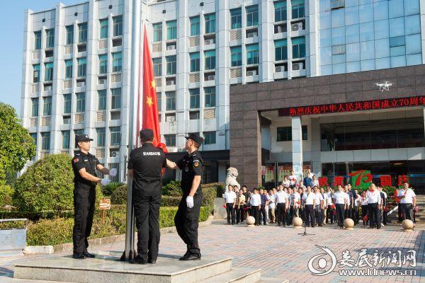 大埠桥街道办事处举行庆祝中华人民共和国成立70周年升国旗仪式