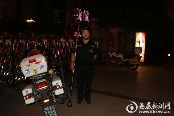 公园保卫人员 (2)