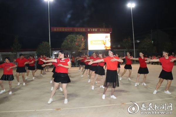 """永丰街道杨村村""""歌唱祖国,放飞梦想""""歌舞晚会"""