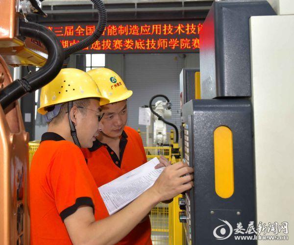 http://awantari.com/hunanxinwen/67444.html