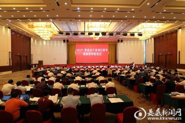 http://www.xpqci.club/hunanxinwen/67438.html