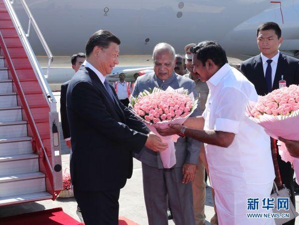 习近平抵达印度金奈 出席中印领导人第二次非正式会晤