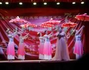 """涟源农商银行举行庆祝新中国成立70周年""""党建共创 金融普惠""""文艺活动"""