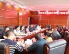 娄底市政协农业农村委召开对口协商会议 聚焦乡村振兴