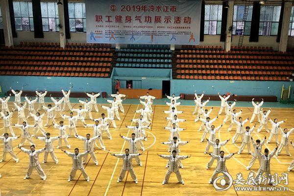 中国武术瑰宝之鼎的健身气功马王堆导引术展示。熊又华 摄DSC_8498