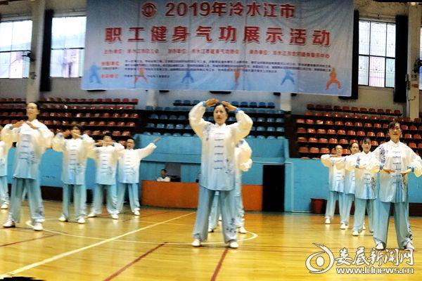 湖南博长控股集团工会代表队易筋经展示。熊又华 摄DSC_8552