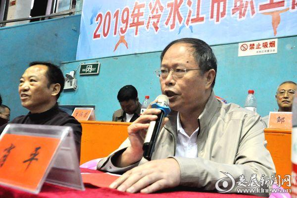 2019年冷水江市职工健身气功展示活动举行