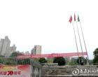 红领巾心向党 争做新时代好队员——娄底吉星小学举行2019年建队日活动