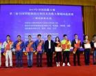 重磅!娄底技师学院在第三届全国智能制造应用技术技能大赛湖南选拔赛中钳工项目喜获第一