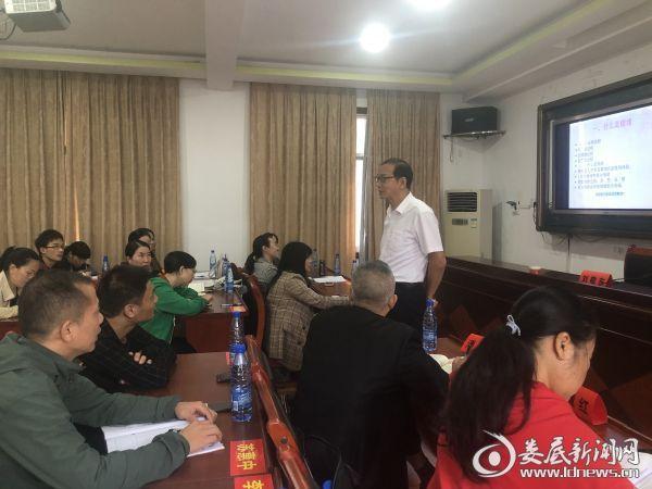 冷水江市教育局开展中小学心理健康教育教师培训