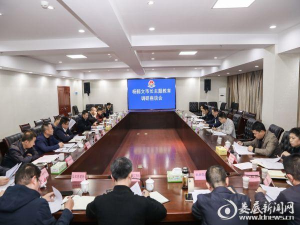 杨懿文:用发展的办法解决发展难题 促进娄底经济社会高质量发展