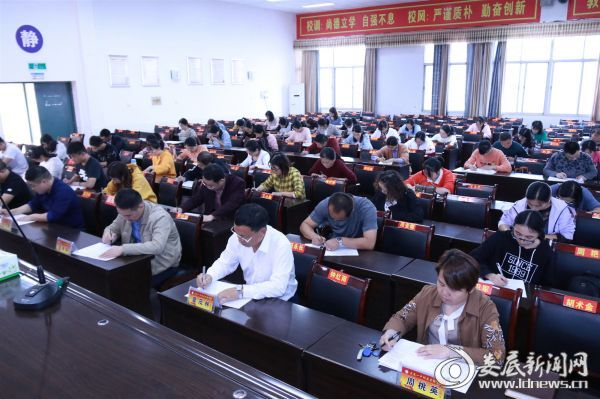 http://www.cyxjsd.icu/dushuxuexi/71505.html