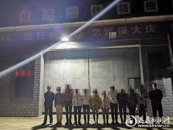 娄星公安分局长青派出所破获非法拘禁案 抓获嫌疑人10人