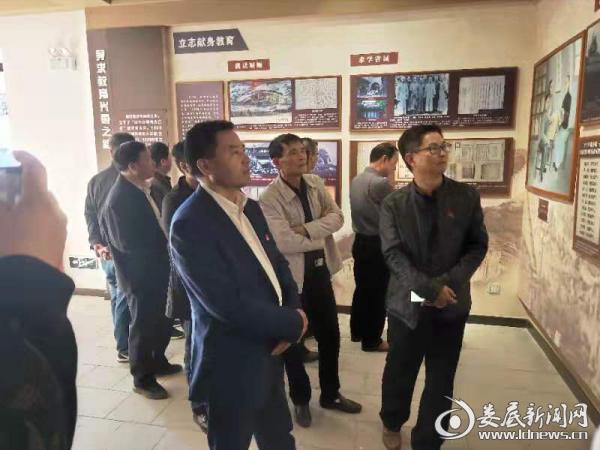 新化县发改局组织党员参观楚怡学校新化旧址