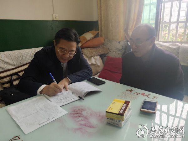 院长李红辉走访慰问帮扶对象王良兵