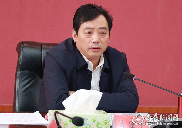 市委常委、宣传部长吴建平讲话
