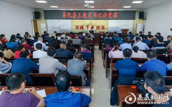 新化县纪委书记为纪检监察巡察干部上主题教育专题党课