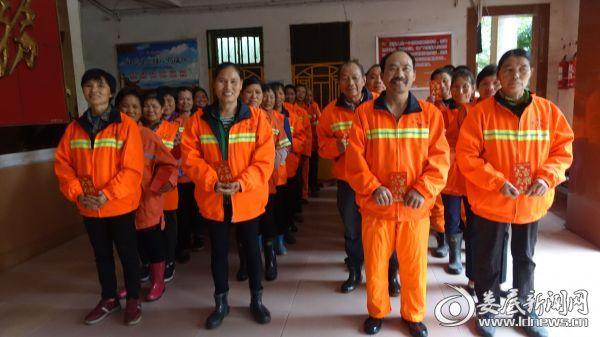 双峰表彰优秀环卫工人