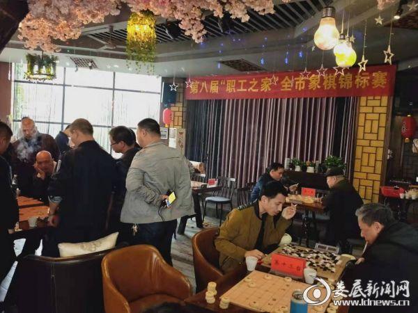 "<b>涟源市举办第八届""职工之家""象棋锦标赛</b>"