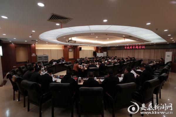 杨懿文:推动乡村振兴工作创新实践创新制度创新