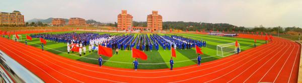 湖南师大思沁新化实验学校举行第二届田径运动会开幕式