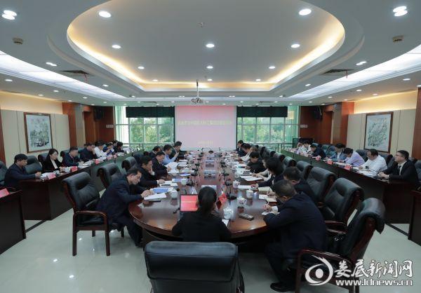 <b>李荐国杨懿文与航天凯天环保代表团对接座谈</b>