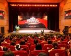 致敬初心再出发——娄底市举行庆祝第二十个中国记者节暨荣誉纪念章颁发仪式