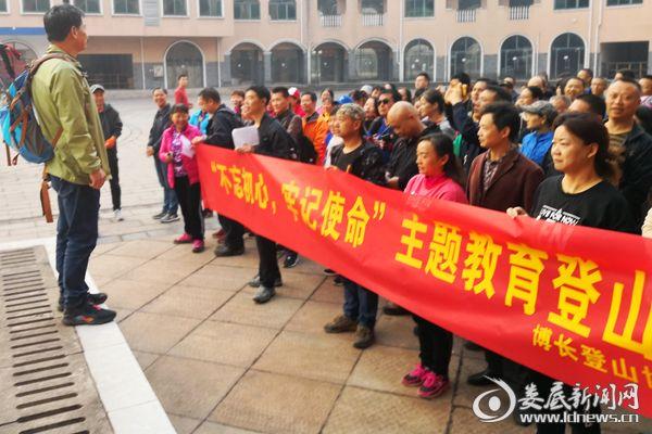 公司党委副书记、工会主席陈应斌宣布活动开始。DSC_8758_
