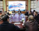 新化县林业局党组集中学习党的十九届四中全会精神